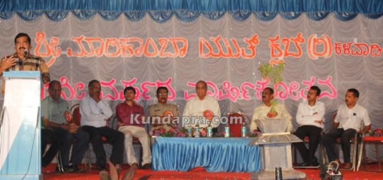 Shri Marikamba Youth Club R. Kalavadi Byndoor (6)