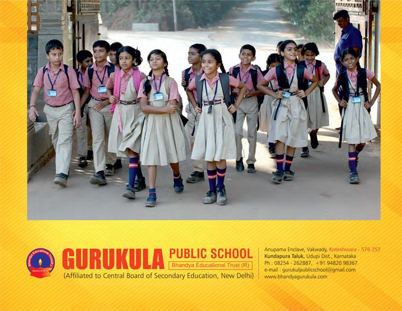 Gurukula12