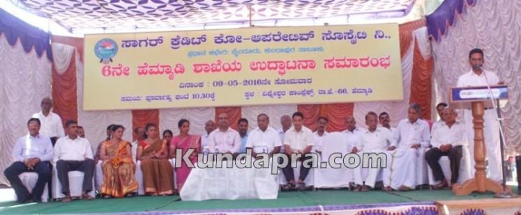 Sagar Credit Co operative Hemmady Branch inaugurated (8)