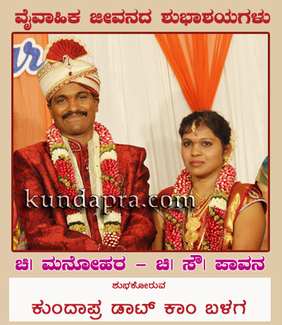 wedding – Manohar Pavana