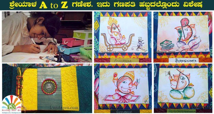 Shreyas-Ganapathi-Art
