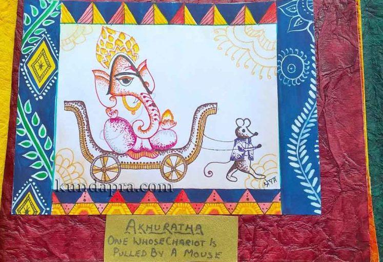 Shreyas Ganapathi Art - Akhuratha