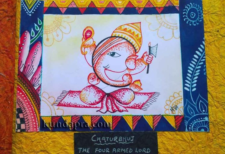 Shreyas Ganapathi Art - Chaturbhuja
