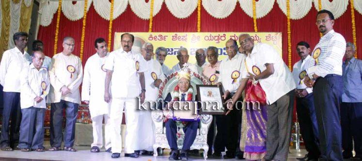 kirthi-shesha-shri-yedthare-manjayya-shetty-award-ceremony-2016-7