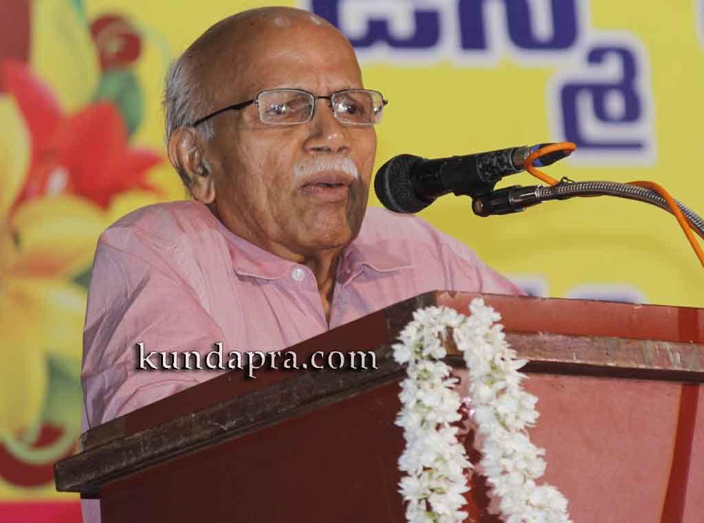 kirthi-shesha-shri-yedthare-manjayya-shetty-award-ceremony-2016-8