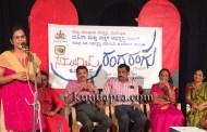 ಸಮುದಾಯ ಕುಂದಾಪುರ: ರಂಗರಂಗು ರಜಾಮೇಳ ಸಮಾರೋಪ