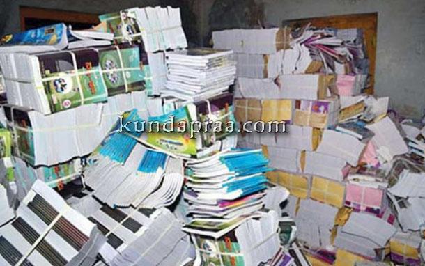 ಕುಂದಾಪುರ: ಪರೀಕ್ಷೆ ಹತ್ತಿರ ಬಂದರೂ ವಿದ್ಯಾರ್ಥಿಗಳಿಗೆ ಪಠ್ಯ ಪುಸ್ತಕವಿಲ್ಲ