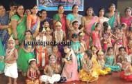 ಕೊಲ್ಲೂರು ಮಹಿಳಾ ಮಂಡಲ: ಮಕ್ಕಳಿಗೆ ಮುದ್ದು ರಾಧಾ-ಕೃಷ್ಣ ಸ್ವರ್ಧೆ