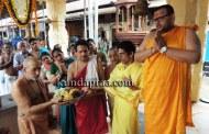 ಕೊಲ್ಲೂರು: ಲೋಕಕಲ್ಯಾಣಾರ್ಥವಾಗಿ ಸಾಮೂಹಿಕ ಸಿಯಾಳಾಭಿಷೇಕ