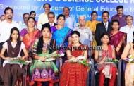 ಕುಂದಾಪುರ: ರ್ಯಾಂಕ್ ವಿಜೇತ ವಿದ್ಯಾರ್ಥಿಗಳಿಗೆ ಸನ್ಮಾನ