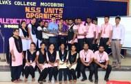 ಆಳ್ವಾಸ್ ಎನ್ಎಸ್ಎಸ್ ಶೈಕ್ಷಣಿಕ ವರ್ಷದ ಚಟುವಟಿಕಗಳ ಸಮಾರೋಪ ಸಮಾರಂಭ