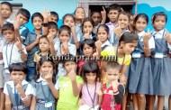 ಬಿದ್ಕಲ್ಕಟ್ಟೆ ಸರಕಾರಿ ಹಿರಿಯ ಪ್ರಾಥಮಿಕ ಶಾಲೆ: ವಿದ್ಯಾರ್ಥಿ ಸರಕಾರ ರಚನೆಗೆ ಚುನಾವಣೆ