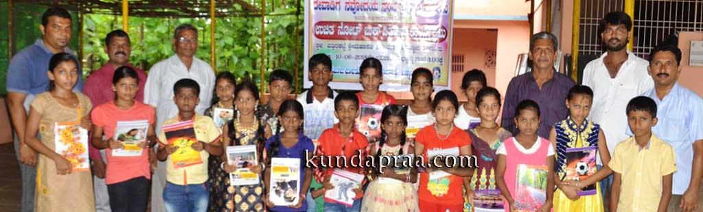 ಬೈಂದೂರು: ಉಚಿತ ನೋಟ್ಬುಕ್ ವಿತರಣೆ