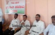 ಕ್ವಿಟ್ ಇಂಡಿಯಾ ಚಳುವಳಿಯ 75ನೇ ವರ್ಚಾಚರಣೆ ಕಾರ್ಯಕ್ರಮ
