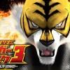 【新台パチンコ】CRFタイガーマスク3-ONLY ONE-(SANKYO) – 初打ち感想・評価・評判・実践報告2chまとめ!500連荘超えの画像も!!