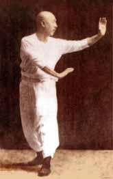 Kung Fu Pa Kua
