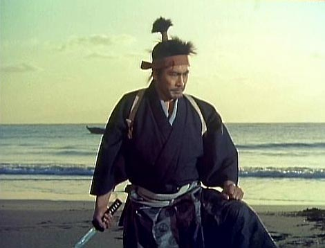 The legend of samurai Miyamoto Musashi documentary