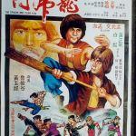 Hellz Windstaff movie poster