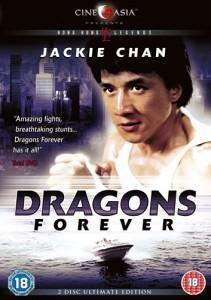 Dragons Forever DVD cover