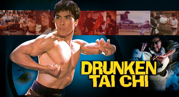 Drunken Tai Chi (1984)