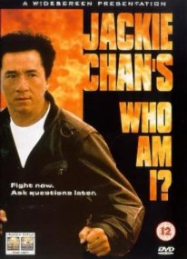 Who Am I UK Poster