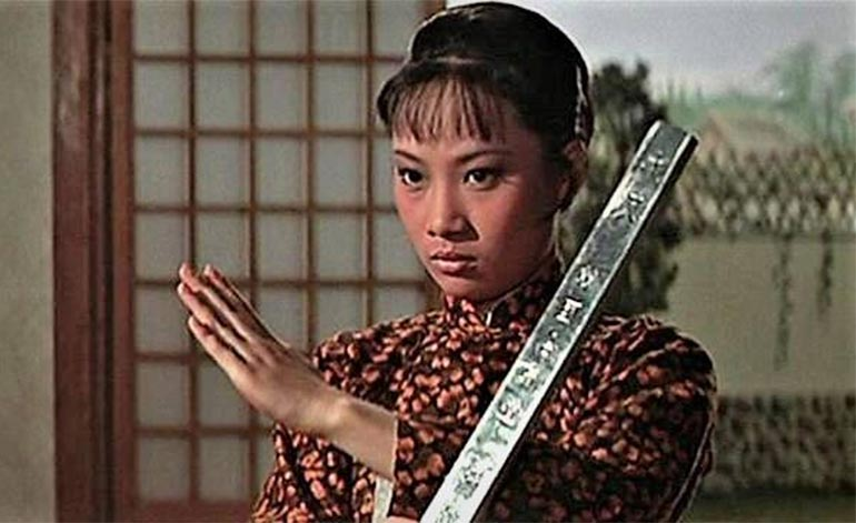 Hapkido (1972)