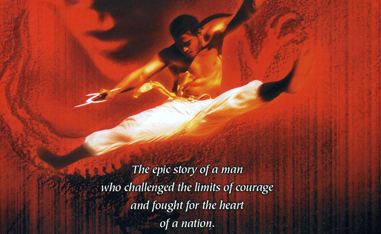 Legend of The Red Dragon (1994)
