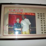 5x Nanquan Champion and Head Master of Tianjin Chin Woo, Lang Rong Biao with Heavyweight Boxing Champion Evander Holyfield
