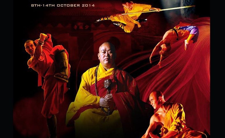 Shaolin Cultural Festival 11-12th Oct