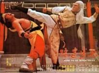 Chang Shan attacks!