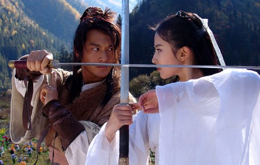 Return of the Condor Heroes