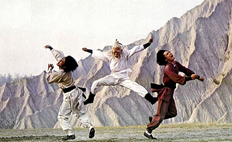 Secret Rivals 2 (1977) -Kung-Fu Kingdom