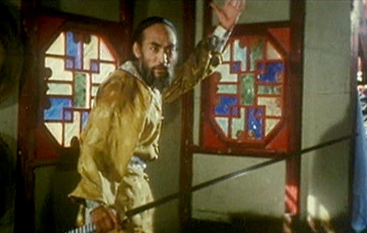Yu Chenghui specialises in the Long Sword