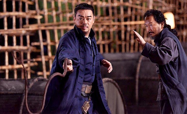 Call of Heroes (2016) - Kung Fu Kingdom