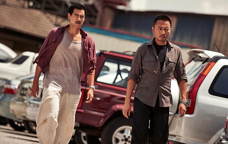 Fang Xinwu and Captain Gao are out for justice