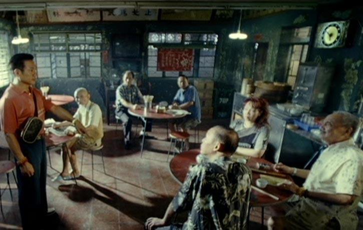 Chung wants the Teahouse