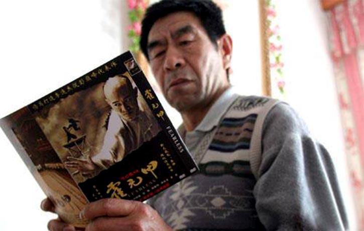 Huo Yuanjia's grandson Huo Zizheng
