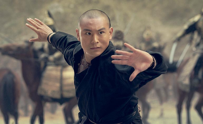 Tai Chi Hero (2012) - Kung Fu Kingdom