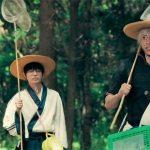 Gintoki, Kagura, and Shipachi go on a bug hunt
