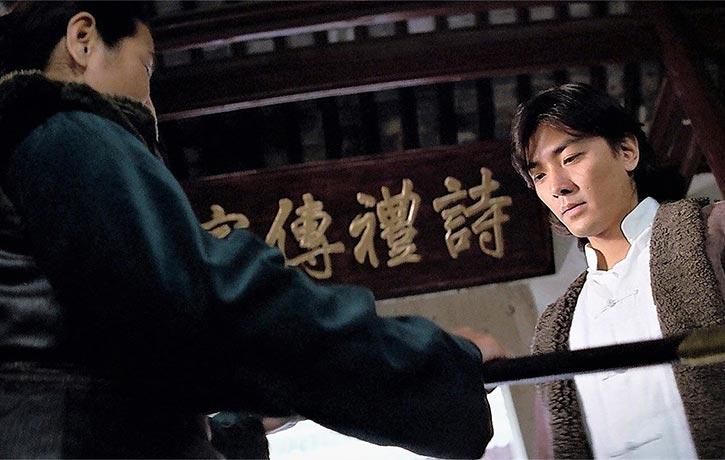 Cheng Pei Pei as Hero's Mother hands down his sword