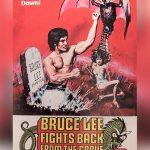 Bruceploitation flick starring Bruce K.L. Lea 1976 - Copyright Everett Collection Alamy Stock photo