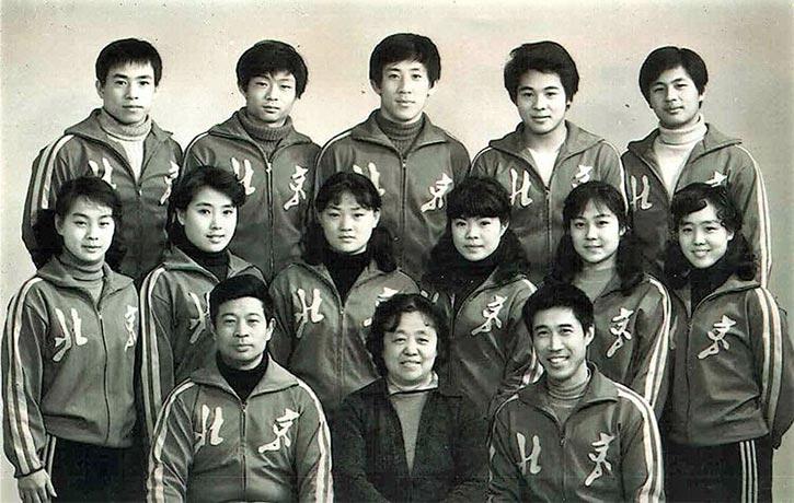 The Beijing Wushu Team was founded in November 1974 by Wu Bin and Li Junfeng