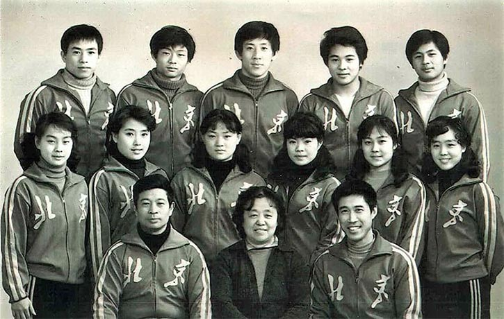 The Beijing Wushu Team was founded in November 1974 by Wu Bin and Li Junfeng