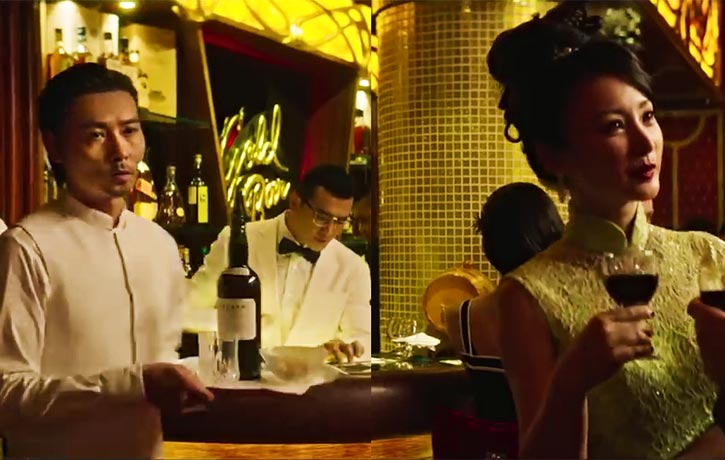 Cheung takes a job as a waiter in Chiu's bar