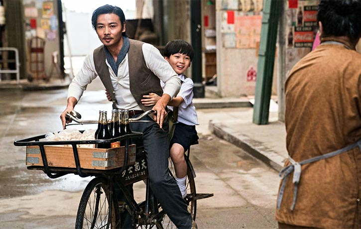 Cheung vowed to always look after his beloved son