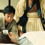 A hospitalized Kaoru is found