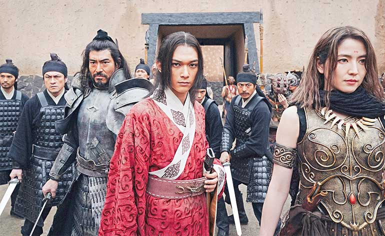 Kingdom (2019) -Kung Fu Kingdom