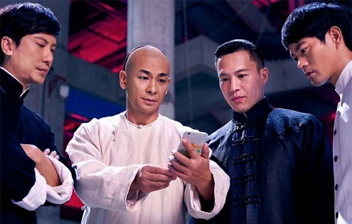 Kung fu masters get techy