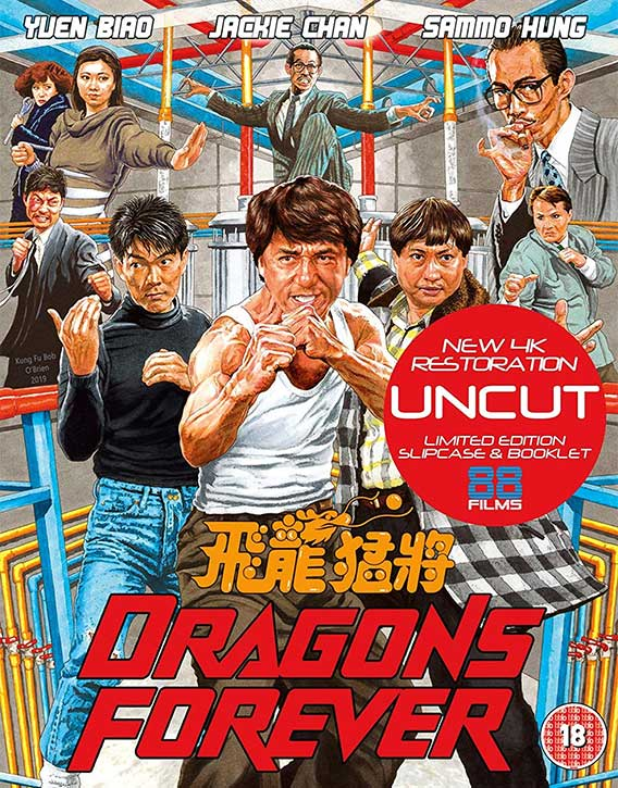 Dragons Forever is available in the UK uncut on Blu ray