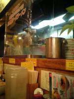 九十九ラーメン・恵比寿店